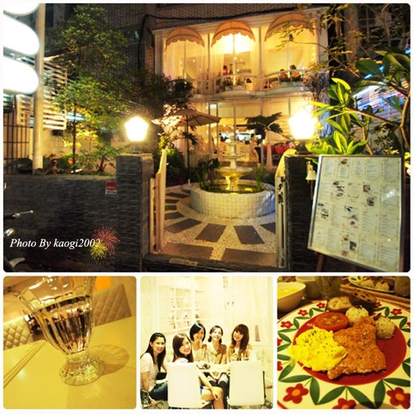 【食在台北】安傑蘿家的派對♥女孩們的秘密基地