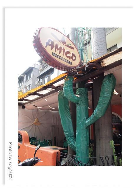 【食記】熱情墨西哥我來也,AMIGO,米格墨西哥餐廳