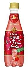 日本北海道草莓風味汽水.jpg
