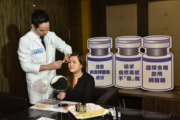 母親節微整需求增一倍,肉毒桿菌療程成媽媽們除皺首選!.JPG