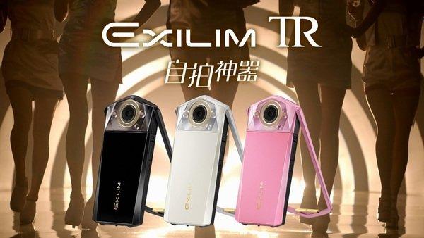 (圖說5)CASIO TR80擁有酷炫黑、優雅粉、時尚白共三色選擇!.jpg