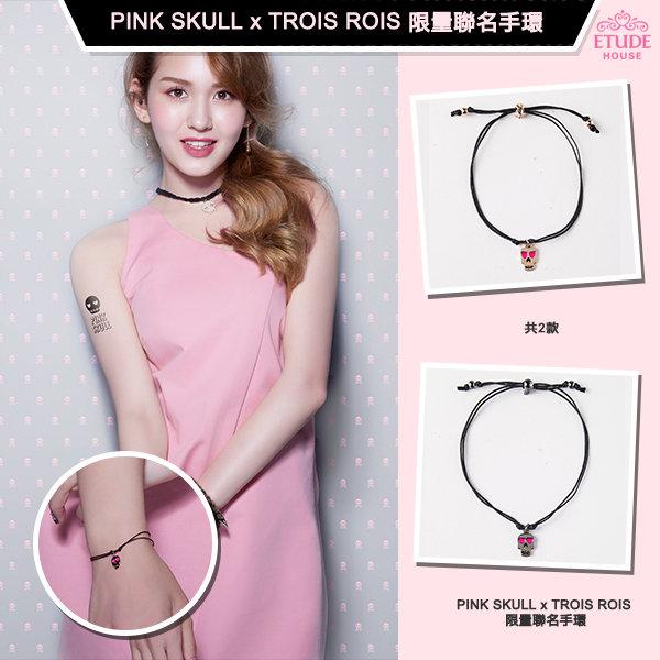 pink-skull-pic-3.jpg