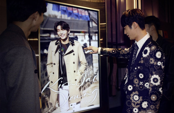 Burberry Art of the Trench Seoul 2016 Event_005.jpg
