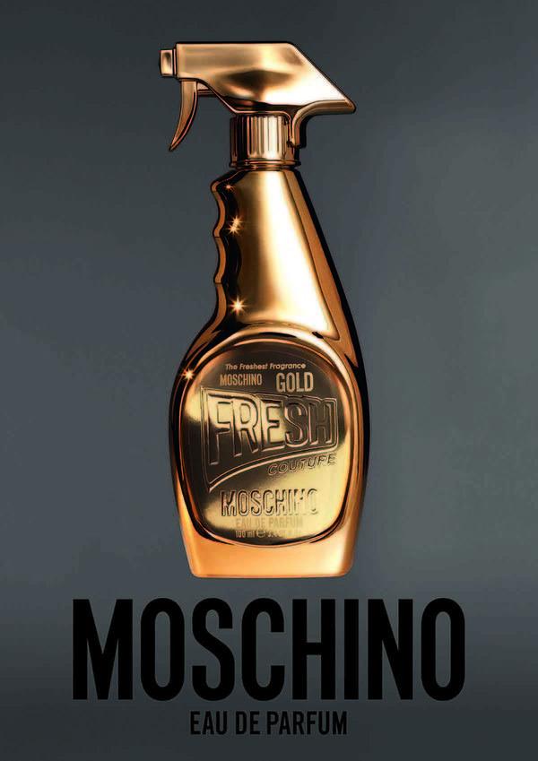 MOSCHINO莫斯奇諾 亮金金女性淡香精 香香一閃一閃亮金金!形象廣告(bottle image).jpg