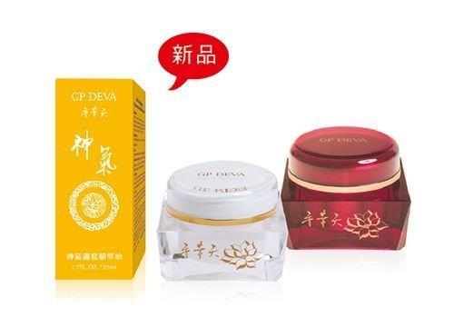 香華天週年慶--保養新品上市-神氣滿意精萃油&發燒組.jpg