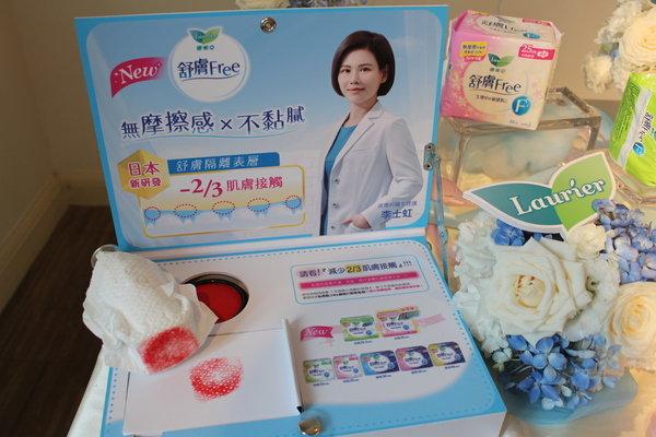 蕾妮亞舒膚Free 日本新研發【舒膚隔離表層】  有效減少摩擦感.JPG