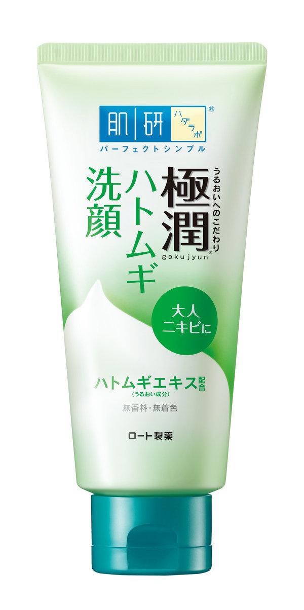 肌研極潤健康深層清潔調理洗面乳170117fa.jpg