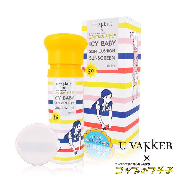 嬰兒美肌防曬氣墊慕斯750x750.jpg