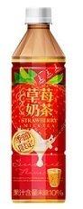 iseLect草莓奶茶PET550ml.jpg