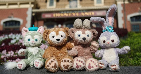 Duffy Friends 01.jpg