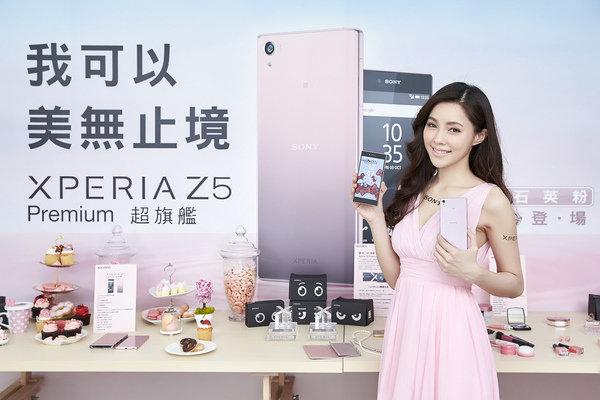 圖2_全球首支4K螢幕手機Sony Xperia Z5 Premium再添新成員,閃耀動人的第四新色玫瑰石英粉於今日(4月25日)專賣店及指定網站正式發售,(5月3日)中華電信獨家開賣。.jpg