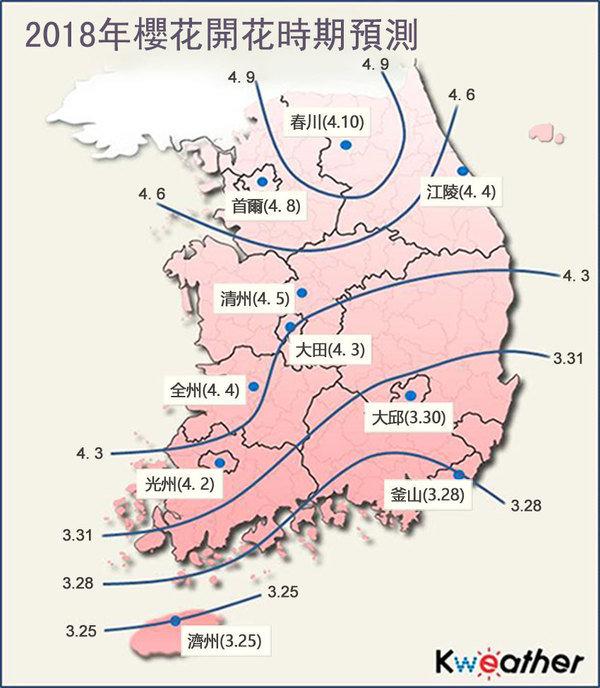 各區櫻花開花時期預測.jpg