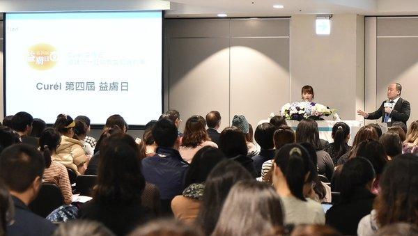 Curel 2017 第四屆益膚日新聞稿圖 (1).jpg