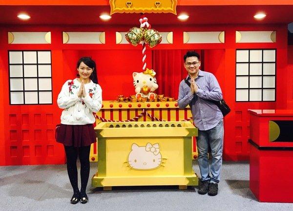 象徵幸福的Kitty大神,讓許多情侶慕名參拜,紛紛許願愛情順遂,甜蜜長久!.jpg