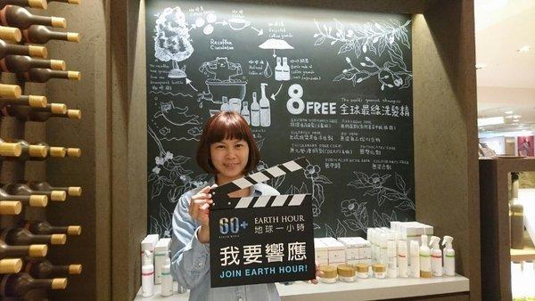 台南新光三越民眾響應打卡 (800x450).jpg