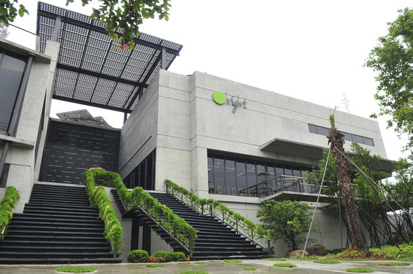 歐萊德台灣綠建築總部.jpg