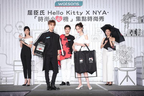 藝人王子以及曾之喬今(5月30日)合體擔任屈臣氏「Hello Kitty x NYA- 時尚小心機」集點活動代言人,出席台灣史上首場集點時尚秀,與model一同走秀展示Hello Kitty x NYA-的黑白魅力。.jpg