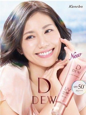 佳麗寶DEW 水潤UV防護美容液 IMG.JPG