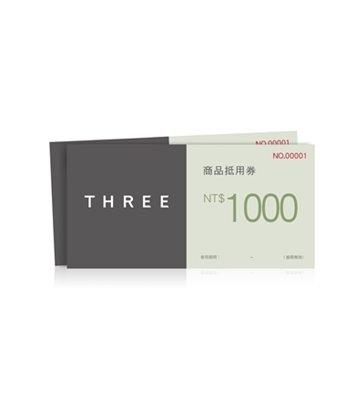 預購禮-2000提貨券.jpg