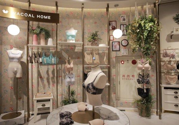台灣華歌爾新形象店wacoal home(3).jpg