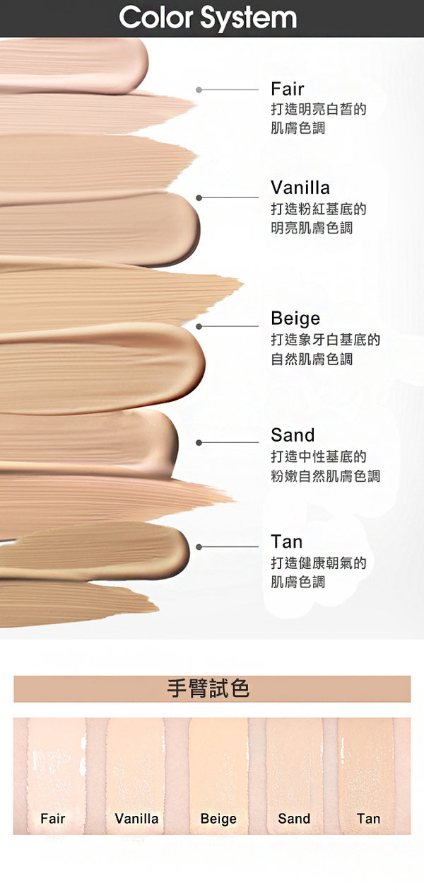 ETUDE HOUSE 如磁鐵般緊密貼合 「長效待肌~超持妝粉底液」-FG新聞中心-FashionGuide華人第一女性時尚美妝傳媒