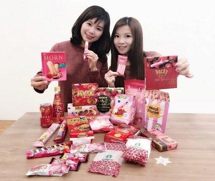 7-ELEVEN自1月3日起推出全新節令限定的「草莓時尚秀」活動,精選超過40款台日韓草莓季限定商品.jpg