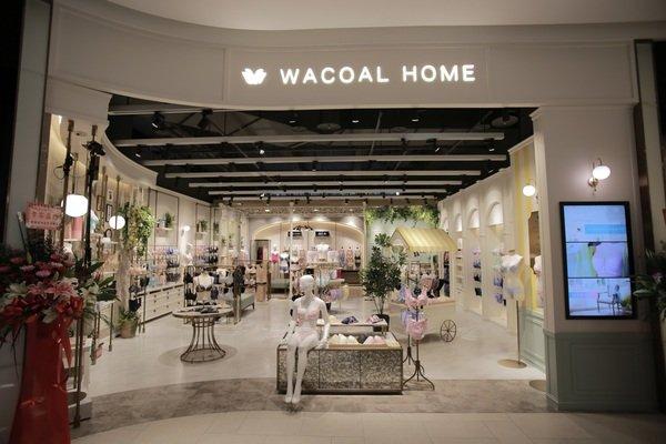 台灣華歌爾新形象店wacoal home(1).jpg