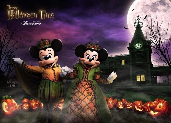 9月13日到10月31日香港迪士尼樂園Halloween Time 慶典載譽歸來.jpg