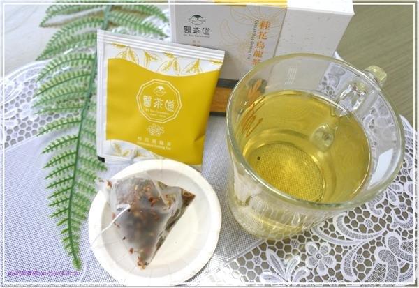 醫茶--桂--4.jpg