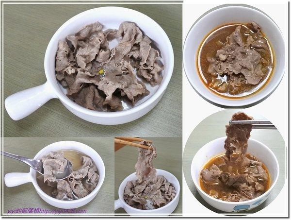 牛肉--牛排--1.jpg