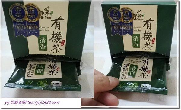 茶葉--綠--1.jpg