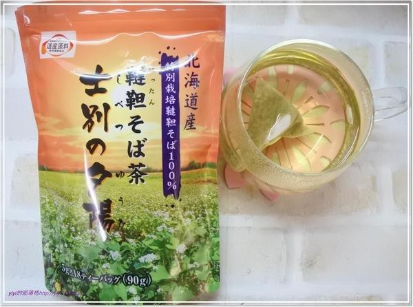 日茶--7.jpg