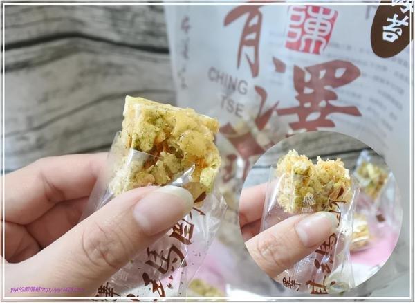 青-海--3.jpg