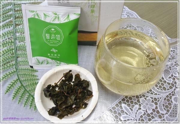醫茶--薄--4.jpg