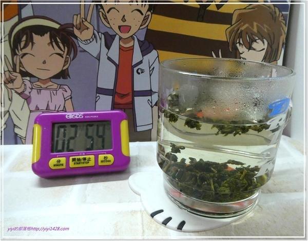 茶葉--綠--4.jpg