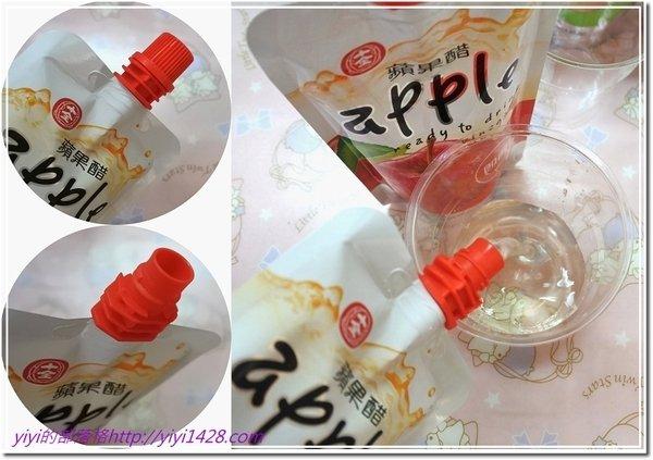 果醋--蘋--1.jpg