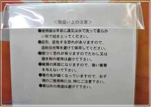筷--2.jpg