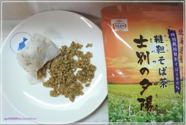日茶--9.jpg