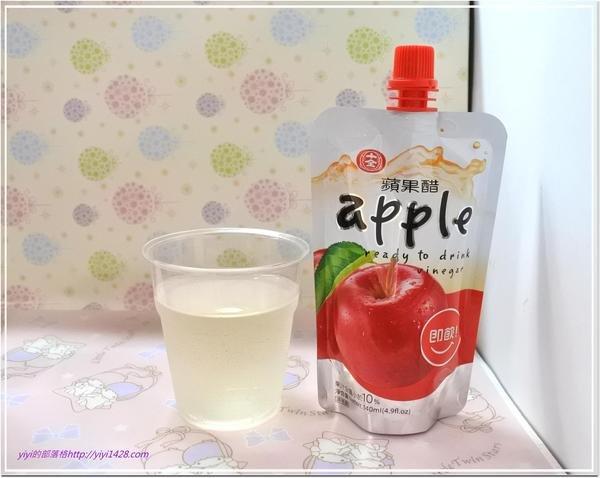 果醋--蘋--5.jpg