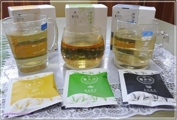 醫茶--全--1.jpg