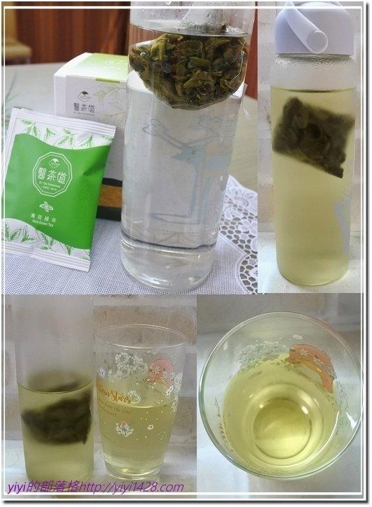 醫茶--薄--冷.jpg