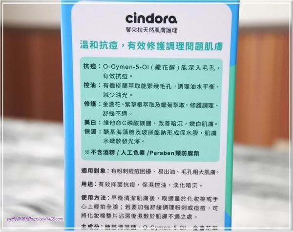 CIN--水--1.jpg