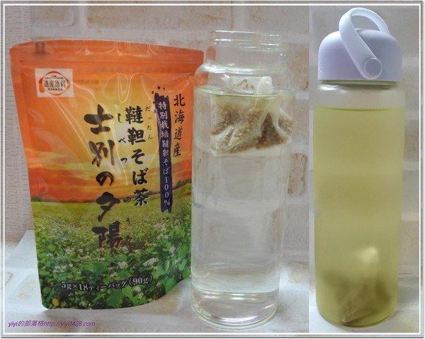 日茶--11.jpg