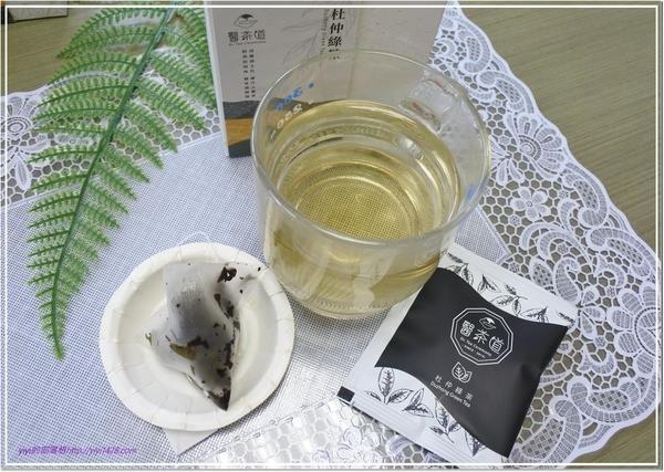 醫茶--杜--2.jpg