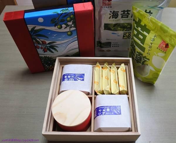 禮盒組 - 1.jpg