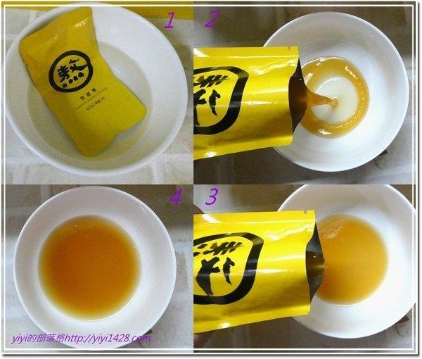 薑湯--5.jpg