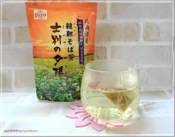 日茶--5.jpg