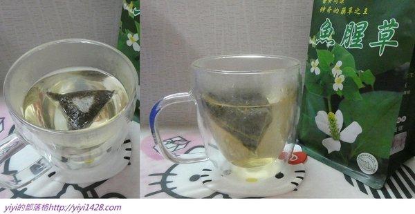 茶類--魚--3.jpg