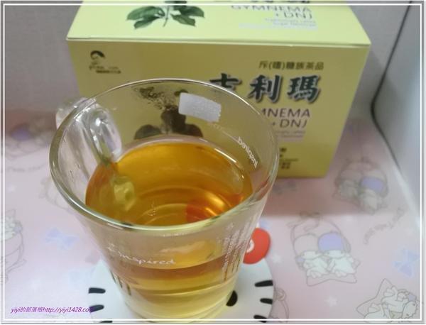 茶類--吉--5.jpg