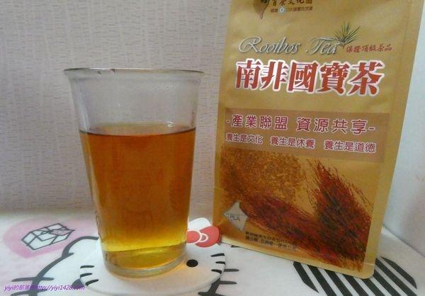 茶類--南--5.jpg